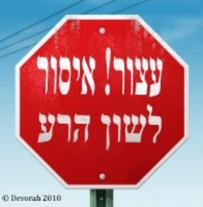 Stop! Verboden te roddelen!