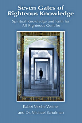Seven Gates of Righteous Knowledge: For All Righteous Gentiles